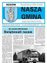 RNG nr220-1 (07-08.2013)